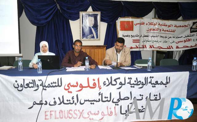 Photo of وكلاء إيفلوسي يتحدون : تأسيس ائتلاف دعم ضحايا إيفلوسي