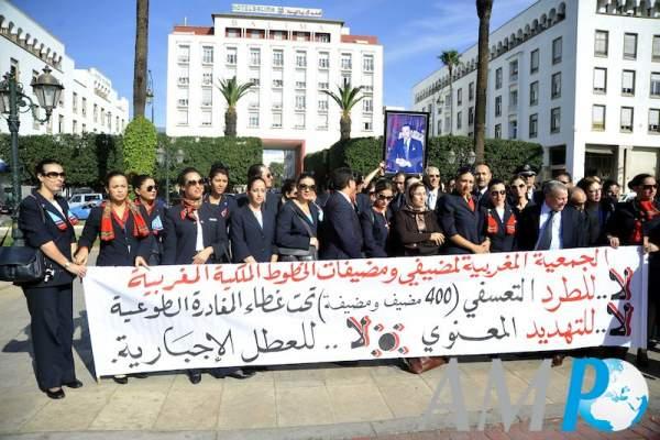 Photo of مضيفات الخطوط الملكية المغربية يحتجون أمام البرلمان