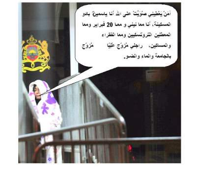 Photo of ياسمينة بادو المسكينة تعود إلى صفوف الجماهير
