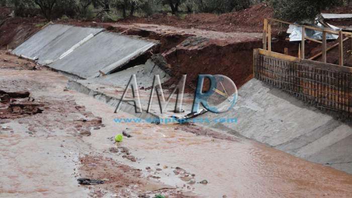 Photo of خسائر وانهيارات ببني ملال بسبب التساقطات المطرية