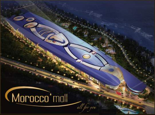 "Photo of كبرى العلامات التجارية تستعد لتدشين فروع جديدة لها في ""موروكو مول"""