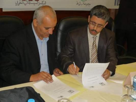 Photo of د. فؤاد بوعلي: التصريح الحكومي والسؤال اللغوي