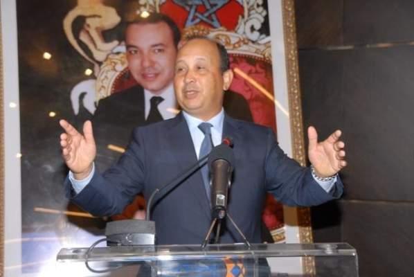 Photo of جامعة ألعاب القوى المغربية تعقد جمعها العام العادي