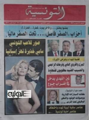 Photo of صور اللاعب سامي خضيرة مع زوجته تتسبب في إغلاق جريدة تونسية وسجن مديرها