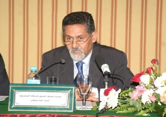 Photo of بوكوس يعلن عن تعميق الدراسة في شأن توسيع وظائف الأمازيغية