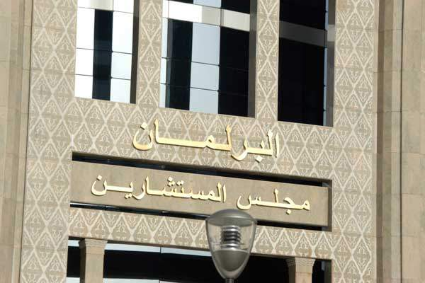 "Photo of مجلس المستشارين يناقش مشاكل الخطوط الجوية المغربية ""لارام"""