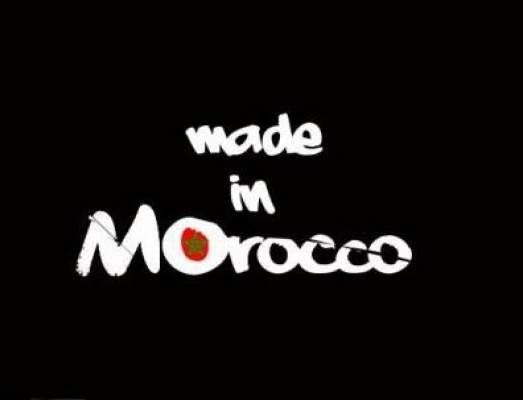 """Photo of قراصنة مغاربة يقتحمون موقعا إسرائيليا ويتركون رسالة بتوقيع """"بنك المغرب""""!"""