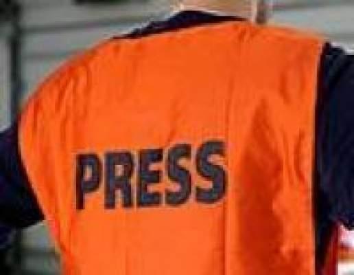 Photo of بلاغ مكتب فرع البيضاء للنقابة الوطنية للصحافة المغربية حول بلورة آلية دائمة للتضامن مع الصحافيين والصحافيات