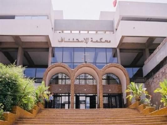 Photo of الدار البيضاء: وفاة نائب أول للوكيل العام لدى محكمة الاستئناف خلال مرافعته