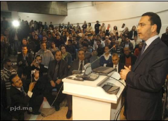 Photo of مصطفى الخلفي: المغرب بلد رائد في الصحافة الإلكترونية