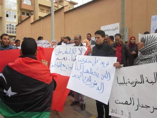 Photo of مغاربة ليبيا يطالبون بإيفاد لجنة تفتيش للوقوف على الأوضاع المتردية في قنصلية المغرب بطرابس