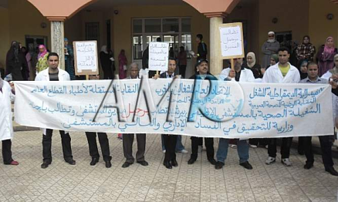 Photo of شغيلة قطاع الصحة بالمستشفى الإقليمي ببرشيد يطالبون برحيل مديرة المستشفى