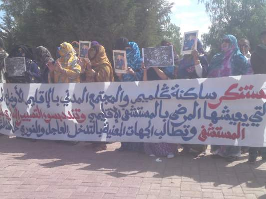 Photo of كلميم: ساكنة المدينة وفعاليات المجتمع المدني تحتج على خروقات يشهدها المستشفى الإقليمي