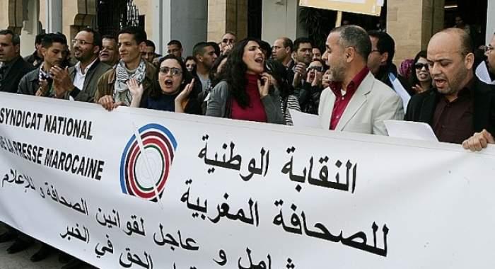 "Photo of وقفة احتجاجية يوم الخميس للتضامن مع خمسة صحافيين مطرودين من مجموعة ""ماروك سوار"""
