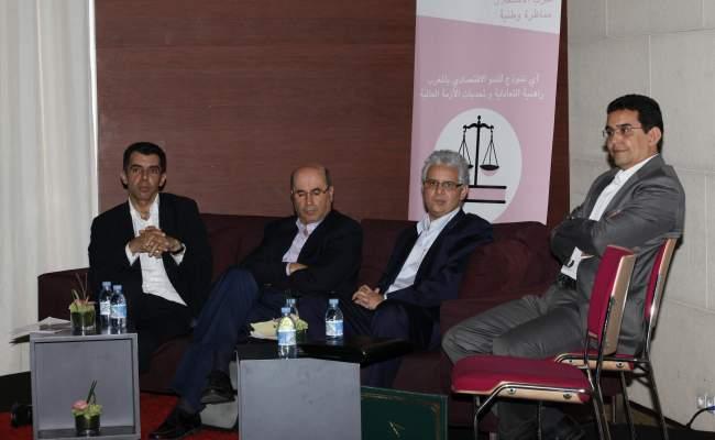 Photo of المناظرة الوطنية لحزب الاستقلال حول نموذج النمو الاقتصادي بالمغرب
