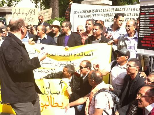Photo of باريس: اللجنة المحلية لأساتذة اللغة العربية والثقافة المغربية يصعدون من احتجاجاتهم