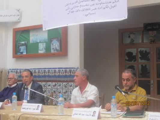 """Photo of بالفيديو:البقالي يتحدث لـ""""أكورا"""" على هامش أربعينية الإعلامي عاد الخمليشي وندوة """"الإعلام وحرية التعبير"""""""
