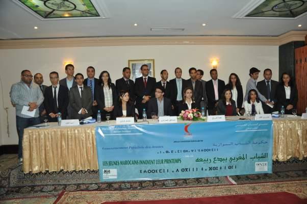 Photo of تشكيل حكومة الشباب الموازية: تضم 25 وزيرا إضافة إلى منسقها العام وأُعلن عنها رسميا بالرباط