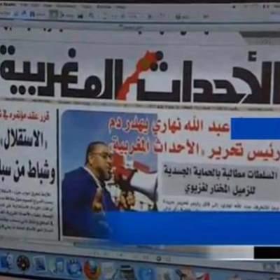 "Photo of ردا على التطرف: تنظيم وقفة تضامنية مع صحافيي ""الأحداث المغربية"" قبل عصر الخميس"