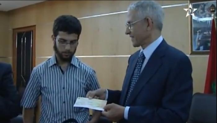 """Photo of وزارة التعليم العالي تحتفي بـ""""أنور عبادي"""" صاحب أعلى معدل وطني"""