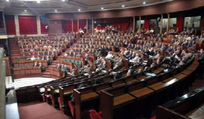 "Photo of ""ورقة الغياب"" الخاصة بالبرلمانيين: اقتطاع 1000 درهم عن كل يوم غياب ونشر لائحة المتغيبين في الجريدة الرسمية"