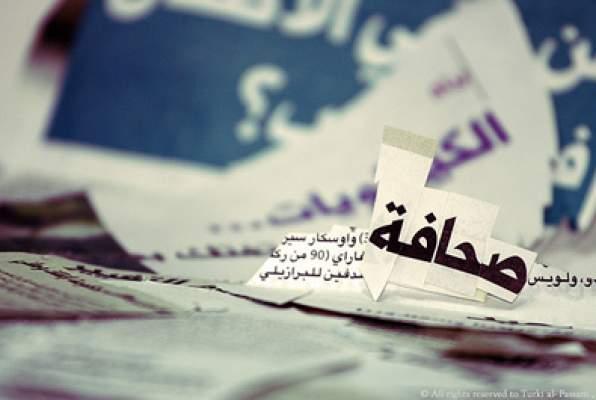 "Photo of جرائد الأربعاء: ""عليوة باغي يفركع الرمّانة"" وملثمون يسطون على متجر أسيما بطنجة"