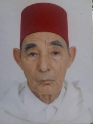 Photo of رحيل الفقيه العلامة الحاج امحمد تيموري عضو خلية جامعة بن يوسف التابعة للحركة الوطنية