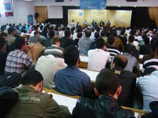 Photo of تقرير صادم عن العليم من اليونسكو: المغرب يحتل المرتبة ما قبل الأخيرة في عدد الخريجين قبل ثلاث سنوات