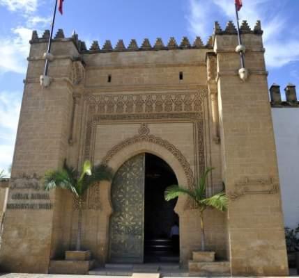 """Photo of المجلس الوطني لحقوق الإنسان يقدم تقريره الأولي حول """" الصحة العقلية وحقوق الإنسان بالمغرب"""