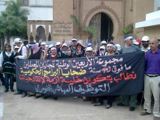"Photo of بلاغ: إضراب إنذاري خامس عن الطعام لـ""مجموعة فوق سن الأربعين الوطنية"""