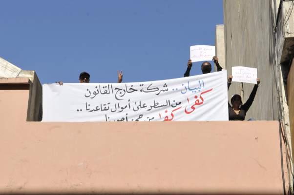 """Photo of احتجاج فوق سطح ساخن: الصحافيون النقابيون بجريدتي """"البيان"""" و""""بيان اليوم"""" يرفعون شعار """"قطع الأعناق ولا قطع الأرزاق"""""""