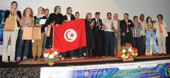 """Photo of المسرحية التونسية """"البروفة الأخيرة""""  تفوز بالجائزة الكبرى لمهرجان طنجة الدولي للمسرح الجامعي"""