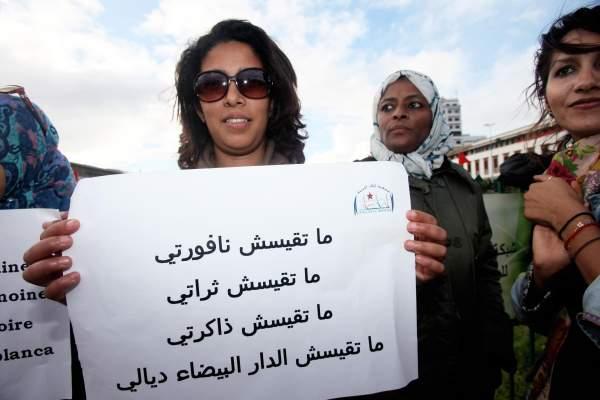 "Photo of دفاعا عن ذاكرة الدار البيضاء: ""متقيش نافورتي وذاكرتي وثراتي والدار البيضاء ديالي"""