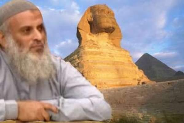 Photo of حركة ثوار الآثار تتهم الداعية السلفي الذي طلب تحطيم أبو الهول والأهرامات بالعمالة للكيان الصهيوني