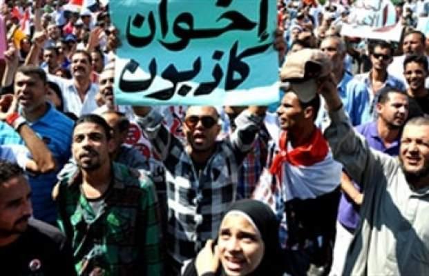 Photo of مظاهرات في مصر تطالب بإسقاط النظام والتحذير من أخونة الدولة