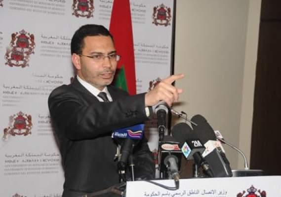 Photo of مصطفى الخلفي: الحكومة الحالية ليست مهرجة وتتعرض لقصف إعلامي منذ بداية اشتغالها
