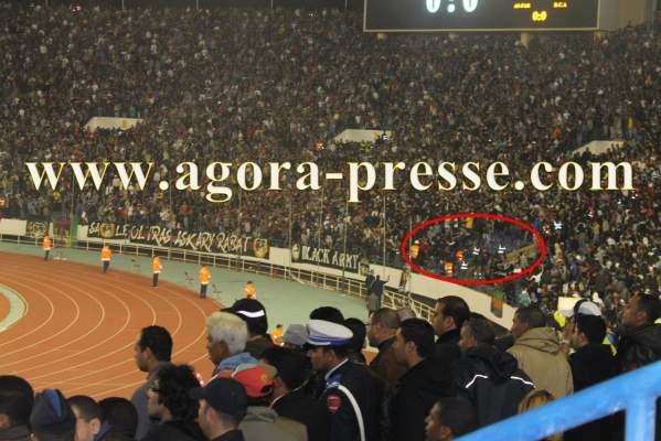 Photo of إصابة اثنين من رجال الأمن وبعض المشجعين في مباراة نهائي العرش بين الجيش والرجاء