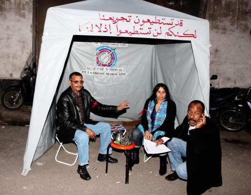 "Photo of ثلاثة صحافيين بجريدة ""بيان اليوم"" يواصلون حركتهم الاحتجاجية"