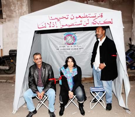 "Photo of قضية صحافيي ""البيان"": برنامج الحركة الاحتجاجية"