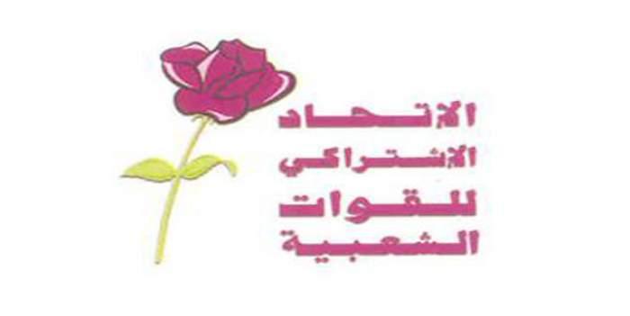 Photo of لأول مرة بالمغرب، برنامج حواري يستضيف المرشحين الخمسة لمنصب الكاتب الأول لحزب الاتحاد الاشتراكي