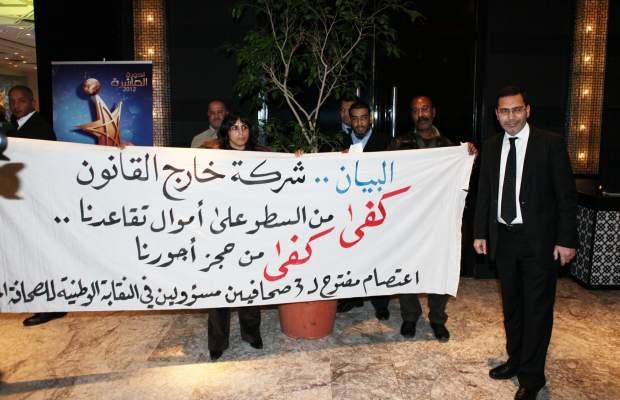 "Photo of ""أبركة بن كيران والخلفي"" في ملف الصحافيين الثلاثة المطرودين من مؤسسة ""البيان"".. بعد عشرة عمر"