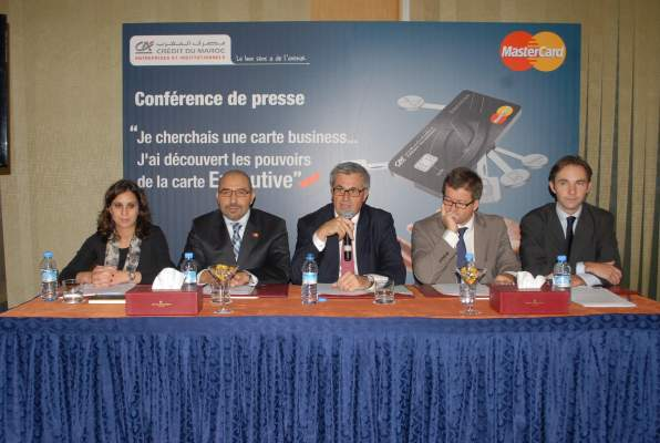 Photo of مصرف المغرب يطلق  بطاقته الجديدة Master Card Executive