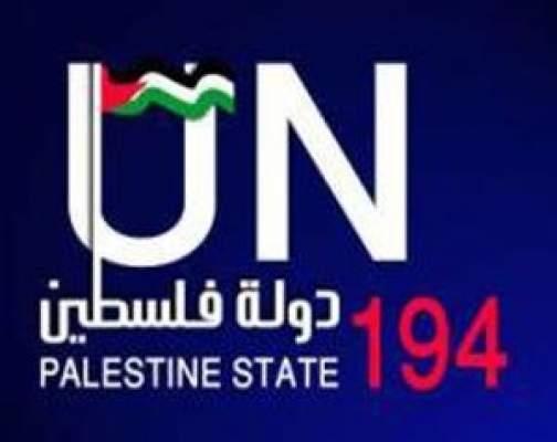 Photo of مائة مليون دولار شهريا قيمة دعم الدول العربية لدولة فلسطين