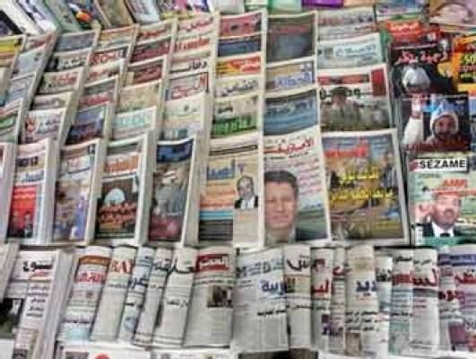 "Photo of صحف الخميس: ثلاثة آلاف خادمة فيليبينية بالمغرب وتلميذتان تتعرضان لاغتصاب جماعي و""بن لادن يظهر في مارتيل"""