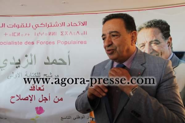 """Photo of بالفيديو أحمد الزيدي: بين """"ما حنا على فالك"""" و""""نحن نربأُ بأنفسنا أن ننزل إلى مستوى الشعبوية"""""""