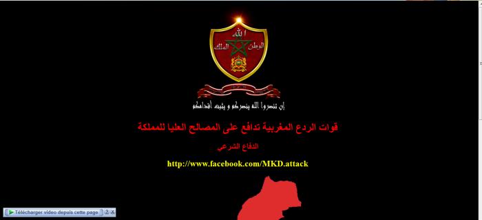 Photo of بالفيديو: قوات الردع المغربية تخترق مواقع دبلوماسية جزائرية