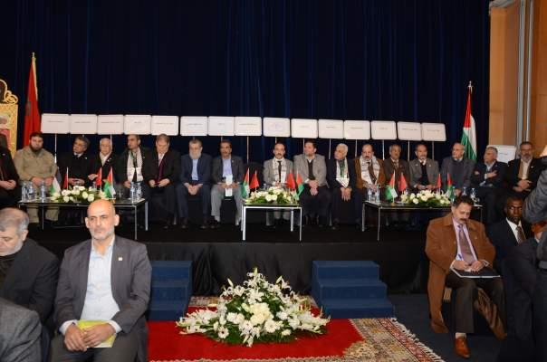 """Photo of إعلان الرباط للقاء الفصائل الفلسطينية بالمغرب: """"فاتقوا الله وأصلحوا ذات بينكم"""""""