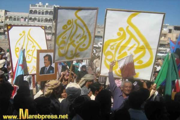 """Photo of هل قناة الجزيرة متساهلة جدا مع قطر وحلفائها وهل هي مستقلة فعلا عن """"النظام الوراثي الاستبدادي الحاكم في قطر""""؟"""