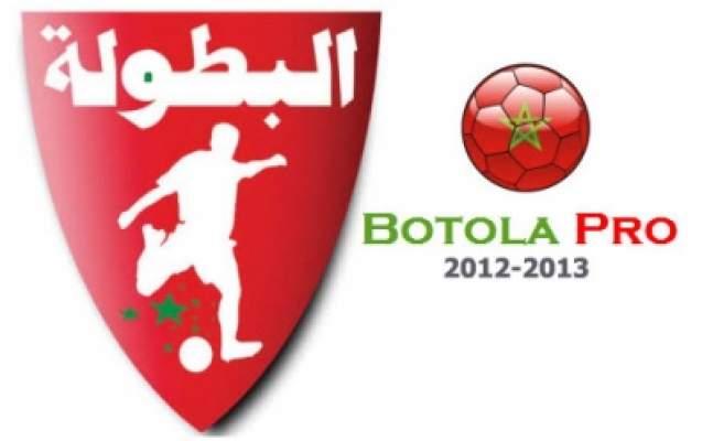 Photo of بالفيديو: جميع أهداف الدورة 14 من البطولة الوطنية 2012/2013