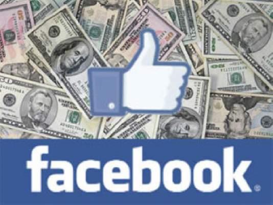 """Photo of """"فيسبوك"""" يخفي 711 مليون دولار للتهرب من الضرائب"""